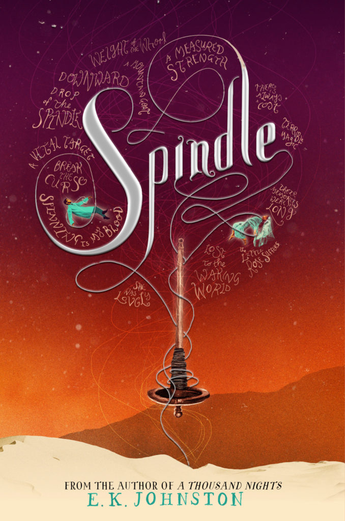 spindle-final-cover-art